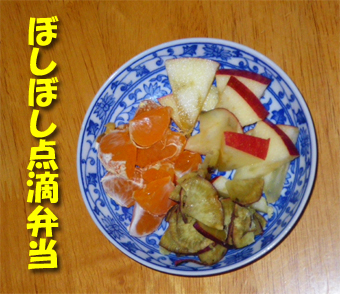 12_iv01.jpg
