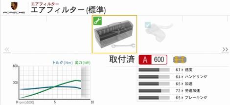 20091230_04.jpg