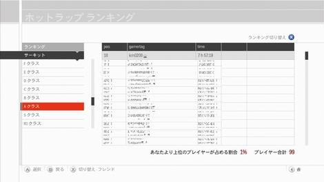 20100101_05.jpg