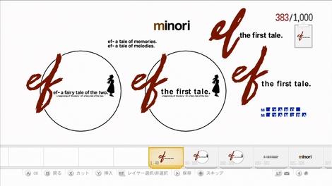 miyako_33.jpg