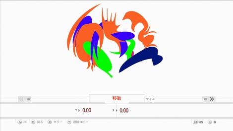 uniG_012.jpg
