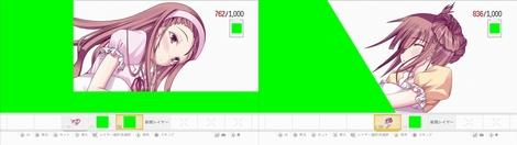 yayoi_iori_10.jpg