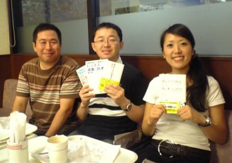 20100711第18回読書会