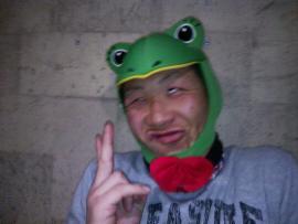 しょうカエル