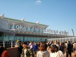 羽田国際空港2