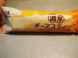 2月5日濃厚チーズスティック