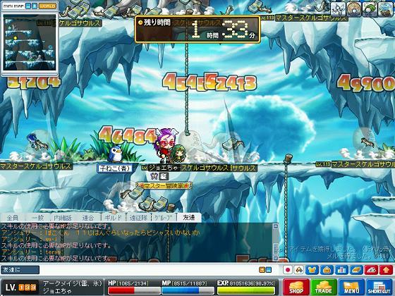 2_20100520194417.jpg