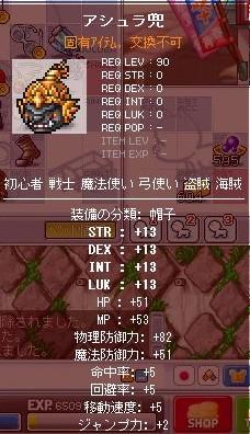 3_20100513003949.jpg
