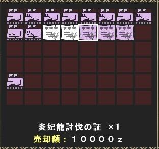 mhf_20100420_200042_903.jpg