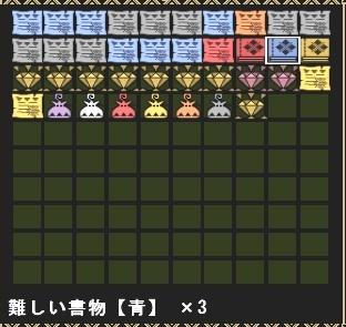mhf_20100426_231531_708.jpg