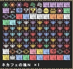 mhf_20100501_203254_808.jpg