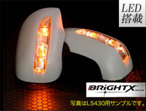 高拡散LED