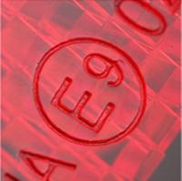 Eマーク取得 R3(反射機能)、国際保安基準Eマーク、総度5倍比達成(ARTC照度検査)を取得