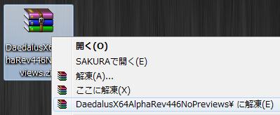 DaedalusX64 Alpha Revisions 446