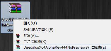 DaedalusX64AlphaRev444NoPreviews.png