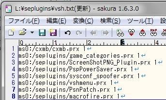 WS000021_20091211002958.jpg