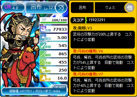 21_50000_ur_ryof.png