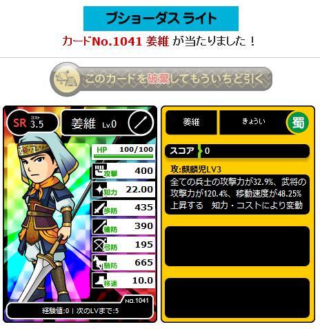 31_sr_kyoui.jpg