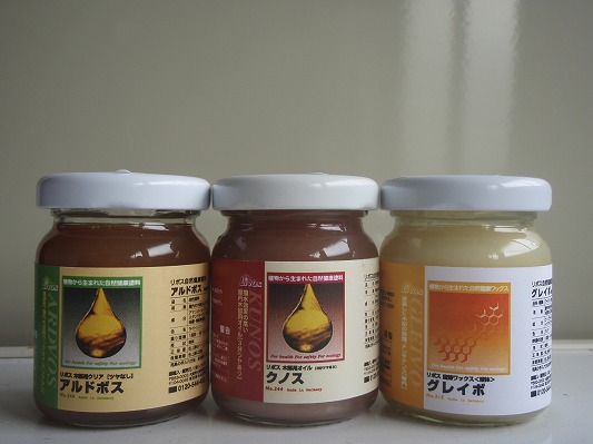 0912hakuseidai002.jpg
