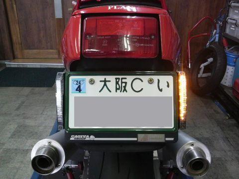 2010053117430001.jpg