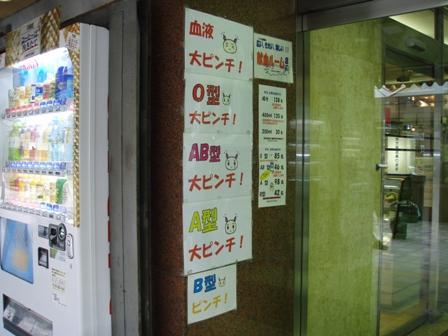 2008_0126toumon00041.jpg