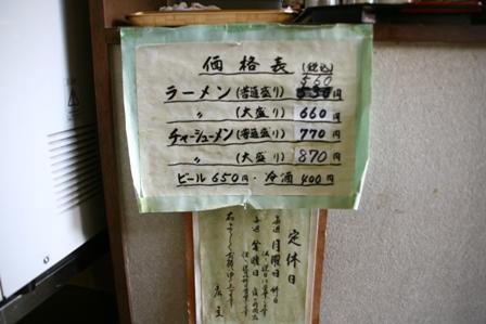 IMG_3001b.jpg