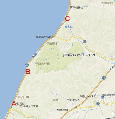 yamadagoumoto1.jpg