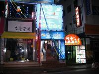 釜山 023