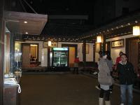 釜山 129
