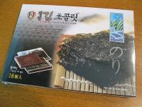 釜山 155