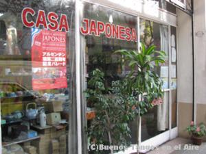 CasaJaponesa1.jpg