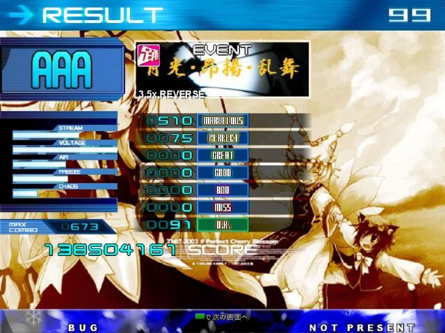 screen01357.jpg