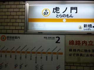 SH381866.jpg