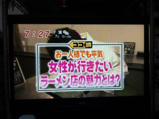 SH381887.jpg