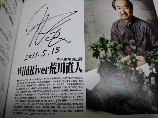 2011HS8.jpg