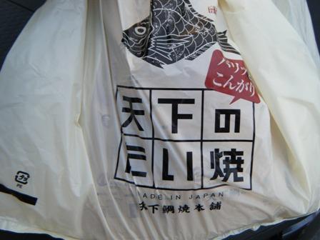 2010_0124ラーメンツーリング0013