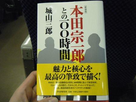 2010_0201ブログ0002
