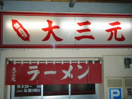 2010_0206ブログ0001