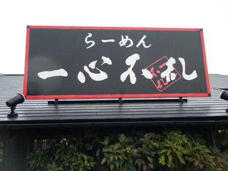 2010_0211ブログ0004