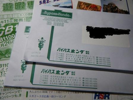 2010_0310ブログ0002