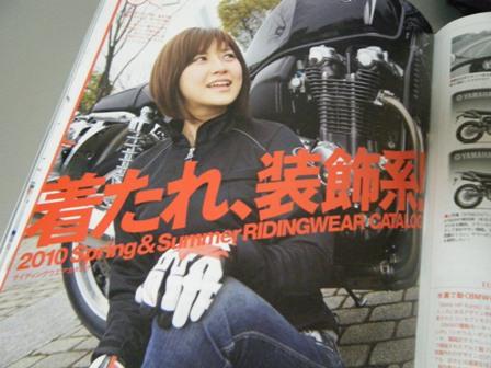 2010_0403ブログ0002