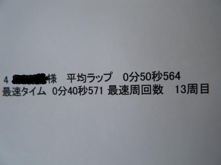 2010_0418ブログ0022