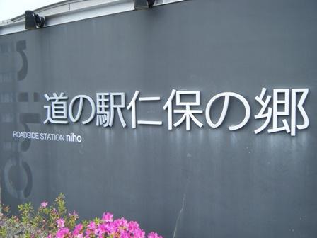 2010_0505ブログ0019