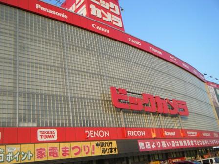 2010_0918ブログ0001