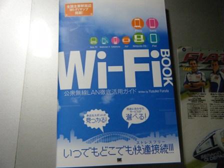 2010_1008ブログ0001
