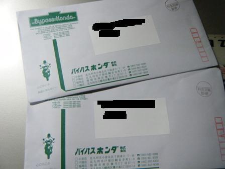 2010_1009ブログ0003
