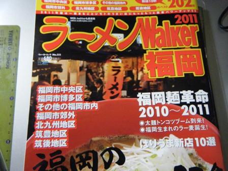 2010_1126ブログ0002