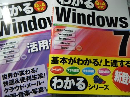2011_0107ブログ0002