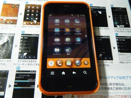 2011_0108ブログ0001