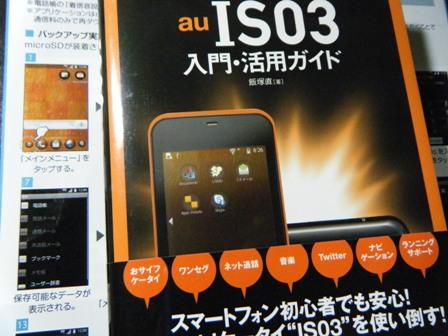 2011_0108ブログ0003